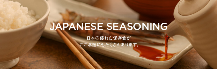 JAPANESE SEASONING
